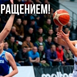 Карина Низамова возвращается в МБА!