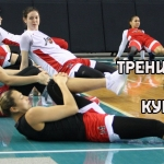 Тренировка в Курске перед полуфиналом