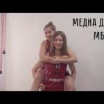 Секреты красивых фотографий от девушек из МБА-2