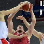 Победа в дерби! МБА побеждает ЦСКА-2 в напряжённом матче