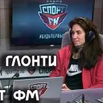 """Нина Глонти в гостях у """"Женского состава"""""""