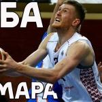 """МБА впервые в сезоне уступает """"Самаре"""" дома"""