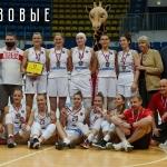 Бронза женского Кубка России у МБА!