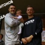 Семен Антонов на матче МБА - ЦСКА-2