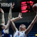 Неприступный Курск. Женская команда МБА не смогла преодолеть полуфинальную стадию плей-офф