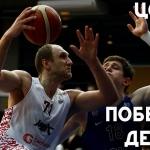 Дерби за нами! МБА побеждает ЦСКА-2