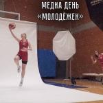 Медиа день молодёжных команд МБА