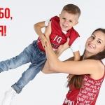 Спасибо, Настя! Анастасия Плисова завершает карьеру в ПБК МБА