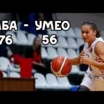 Вторая победа в Еврокубке для женской команды
