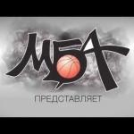 """Общее собрание ПБК """"МБА"""" перед сезоном 2015/16"""