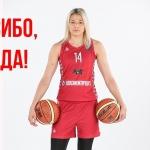 Спасибо, Люда! Людмила Сапова покидает ПБК МБА