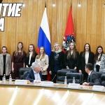 Возвращение традиции. Открытие сезона ПБК МБА в Доме Правительства Москвы