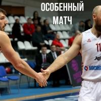 Особенный матч. Мужская команда МБА второй раз в сезоне обыгрывает ЦСКА-2