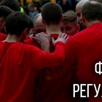Финиш регулярки сезона-2018/19