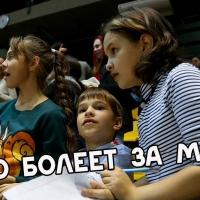 """""""Академии чемпионов"""" на игре МБА - ЦСКА-2"""