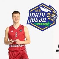 Андрей Сопин - амбассадор Матча звёзд АСБ 2020!